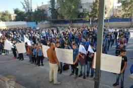 اللجنة الشعبية للاجئين في قلقيليه تنظم وقفات تطالب بتجديد التفويض لوكالة الغوث