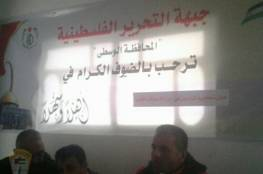 اللجنة الشعبية للاجئين بالنصيرات تشارك في حفل تكريم دورة الإسعافات الأولية