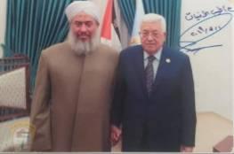 د. ابو هولي: ينعي الشيخ العلامة ياسين الاسطل رئيس المجلس العلمي للدعوة السلفية بفلسطين