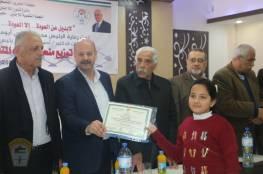 دائرة شؤون اللاجئين بالمنظمة و اللجنة الشعبية للاجئين بمخيم الشاطئ تحتفل بتكريم الطلبة المتفوقين على مستوى محافظة غزة