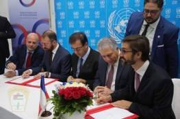 الوكالة الفرنسية للتنمية AFD توقع اتفاق بين الوكالة الفرنسية و