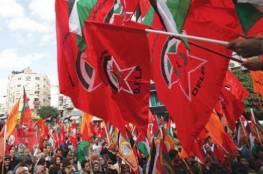د. أبو هولي يهنئ الرفاق بالجبهة الديمقراطية لتحرير فلسطين بمناسبة الذكرى الـ (51) للانطلاقة
