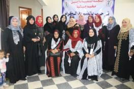 اللجنة الشعبية بمخيم جباليا تنظم فعالية اليوم الوطني للمرأة الفلسطينية