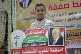 دائرة شؤون اللاجئين بالمنظمة واللجنة الشعبية بمخي دير البلح توزع منحة الطالب المتفوق في حفل مهيب