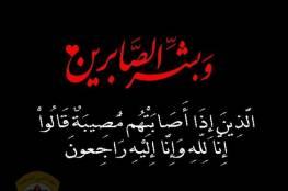 د. أبو هولي يشاطر الزميل رامي المدهون احزانه بوفاة والدته ( أم لؤي المدهون )