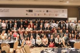 الجمعية الفلسطينية للتقييم تنظم المؤتمر العربي للتقييم وتترأس الشبكة العربية
