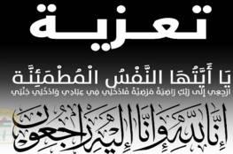 د. ابو هولي:  ينعي عضو اللجنة الشعبية بمخيم الشاطئ الأخ المرحوم نافذ الخطيب