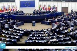البرلمان الأوروبي يعتمد زيادة دعم