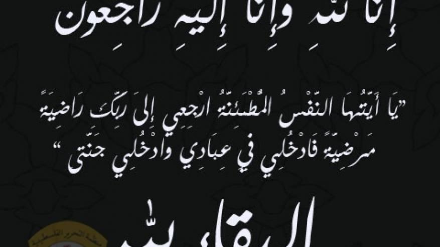د.ابو هولي يشاطر عشيرة أبو سعيد والشيخ فؤاد أبو سعيد احزانه بوفاة والده الحاج ( يوسف أبو سعيد )