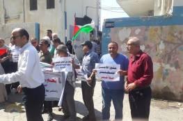 المخيمات الفلسطينية في قطاع عزة تنتفض دعما للأونروا ورفضا لمحاولات تصفيتها