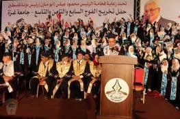 د. ابو هولي: الطريق الوحيد لتطبيق السلام في المنطقة هو العودة إلى الأمم المتحدة والاحتكام لقراراتها استناداً الى رؤية الرئيس محمود عباس