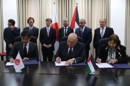 اتفاقيتان لدعم قطاع الصحة وتطوير المخيمات بقيمة 21 مليون دولار من اليابان