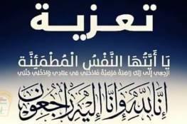 د. ابو هولي يتقدم باحر التعازي والمواساة من الاخ الدكتور تحسين الاسطل بوفاة والدته