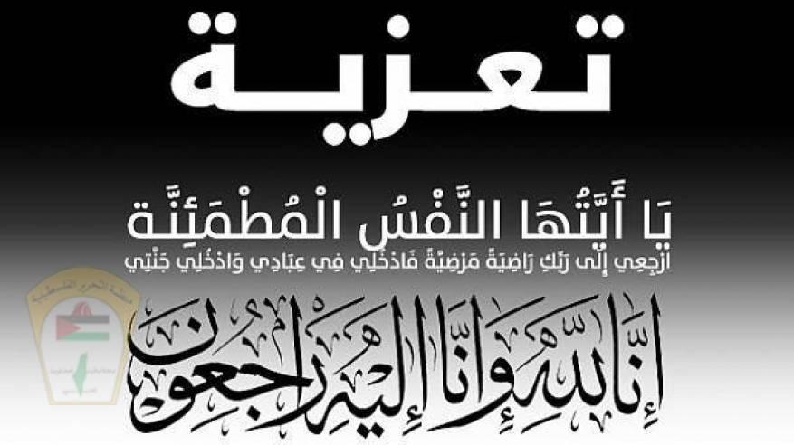 د. أبو هولي يشاطر رئيس اللجنة الشعبية – مخيم البريج الاحزان بوفاة جده