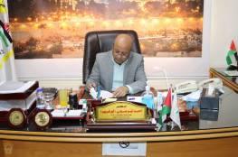 د. ابو هولي : اجتماعات اللجنة الاستشارية تبدا اعمالها غداً في ظل تحذيرات الاونروا من ازمة مالية ستعصف بها في شهر اب القادم