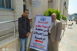 اللجنة الشعبية للاجئين في مخيم المغازي تتفقد عمل مركز المغازي الصحي (العيادة) وتجتمع مع ادارتها