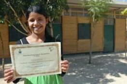 قصة صالحة الطفلة الفلسطينية اللاجئة تحصل على جائزة هانز كريستيان الدولية