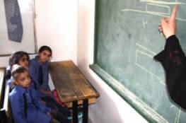 نقص التمويل لمدارس الاونروا يدفع الطلية إلى مباني المدارس المستأجرة في الأردن