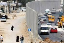 العليا الإسرائيلية تلغي قرار بناء الجدار في بتير غرب بيت لحم