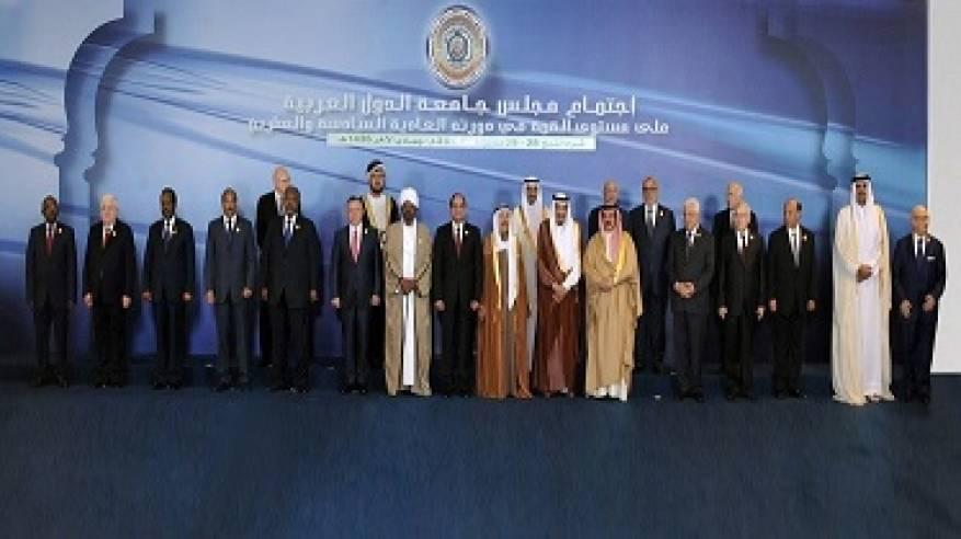 القمة العربية تدعو لدعم موازنة فلسطين لمدة عام اعتبارا من الشهر المقبل