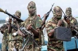 نيجيريا: أكثر من 200 قتيل بهجمات جديدة لبوكو حرام