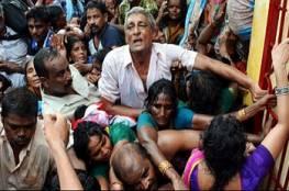 الهند: مقتل 22 في حادث تدافع خلال احتفال ديني