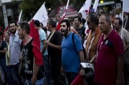 أثينا: احتجاجات على التقشف والبرلمان يصوت على إصلاحات