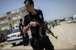 """تركيا: العمال الكردستاني يتبنى مقتل شرطيين بعد هجوم """"داعش"""""""