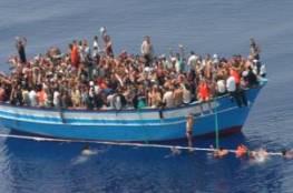 مقتل 40 مهاجرا وإنقاذ 300 قبالة ليبيا