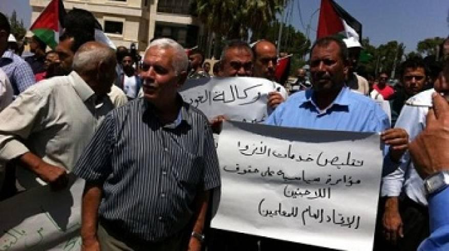 وقفة احتجاجية في مدينة رام الله امام مقر الامم المتحدة للمطالبة بالالتزام بمسؤوليتها اتجاه اللاجئين
