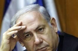 (80) ألف بريطاني يطالبون باعتقال نتنياهو