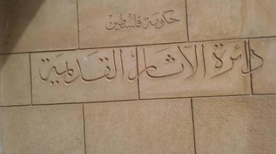 """متحف """"روكفلر"""" إحدى أدوات إسرائيل لتزوير التاريخ!"""