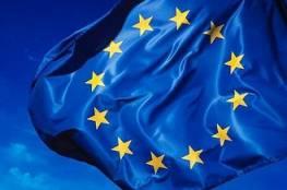 الأربعاء: قمة طارئة لقادة دول الاتحاد الاوروبي لبحث آلية توزيع اللاجئين