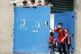 مدارس 'الأونروا' في لبنان تنظم وقفات تضامنية مع شعبنا