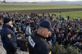 سلوفينيا تطلب من الاتحاد الأوروبي قوات شرطة لتنظيم تدفق اللاجئين