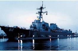الصين: لاحقنا سفينة حربية أمريكية في البحر الجنوبي
