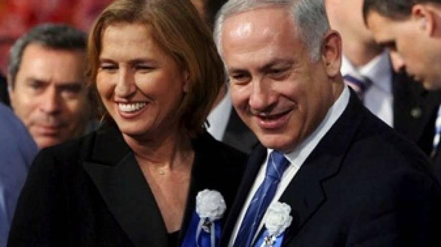نتنياهو يتعهد بتنفيذ خطوات لتخفيف الاحتكاك مع الفلسطينيين في ظل غياب شريك