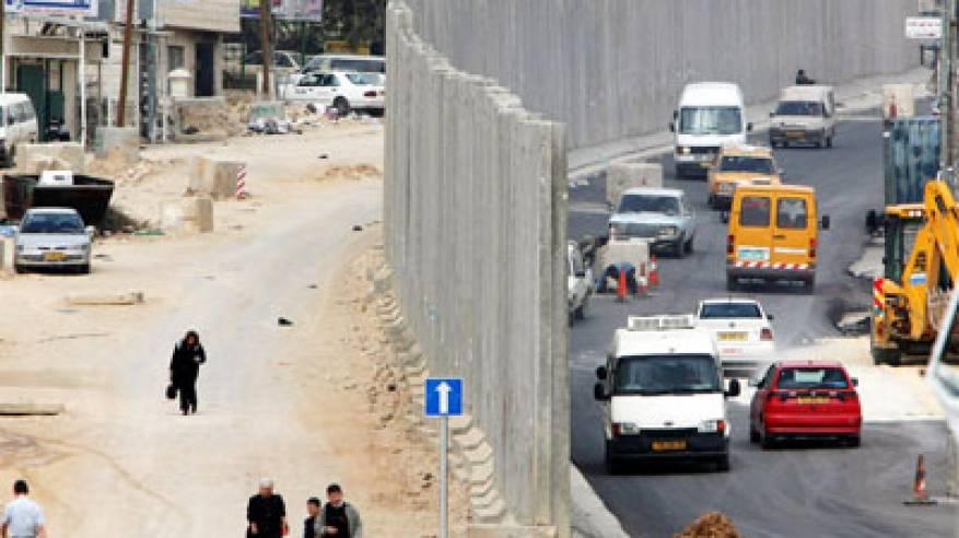 هيئة مقاومة الجدار والاستيطان: 6 عمليات هدم في تشرين الأول