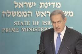 نتنياهو يقر بناء 450 وحدة استيطانية من أصل 1500 أقرتها بلدية الاحتلال في القدس