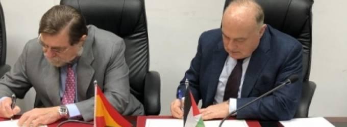 إسبانيا تقدم مساهمة مالية بقيمة 10 مليون يورو لصالح (أونروا)