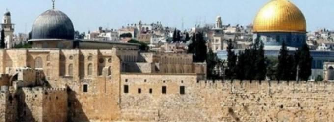 اليونسكو-يتبنى-موقفا-بالإجماع-بشأن-القدس-القديمة-وأسوارها-780x470