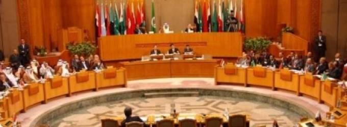 الأمانة العامة للجامعة العربية
