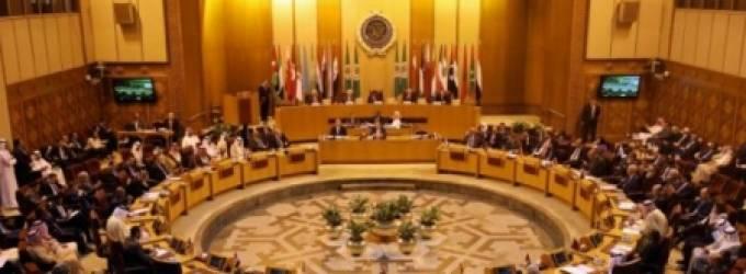 الجامعة-العربية-620x330