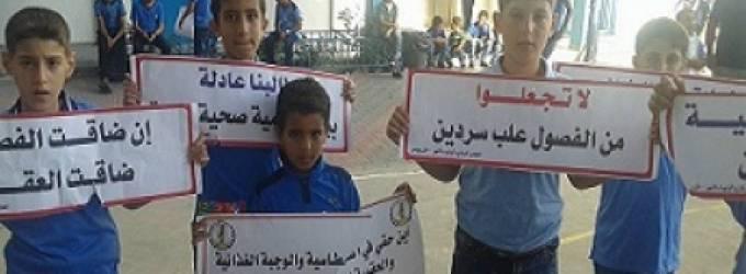 """تعليق الدوام بمدارس """"أونروا"""" بغزة حتى الخميس وتصعيد بالأفق"""