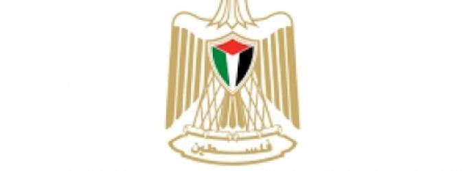 الخارجية الفلسطينية1