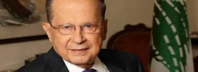 رئيس الجمهورية اللبنانية العماد ميشال عون