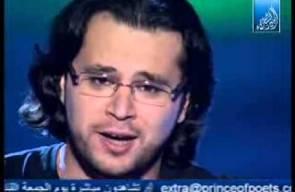 تميم البرغوثي - قصيدة: في القدس